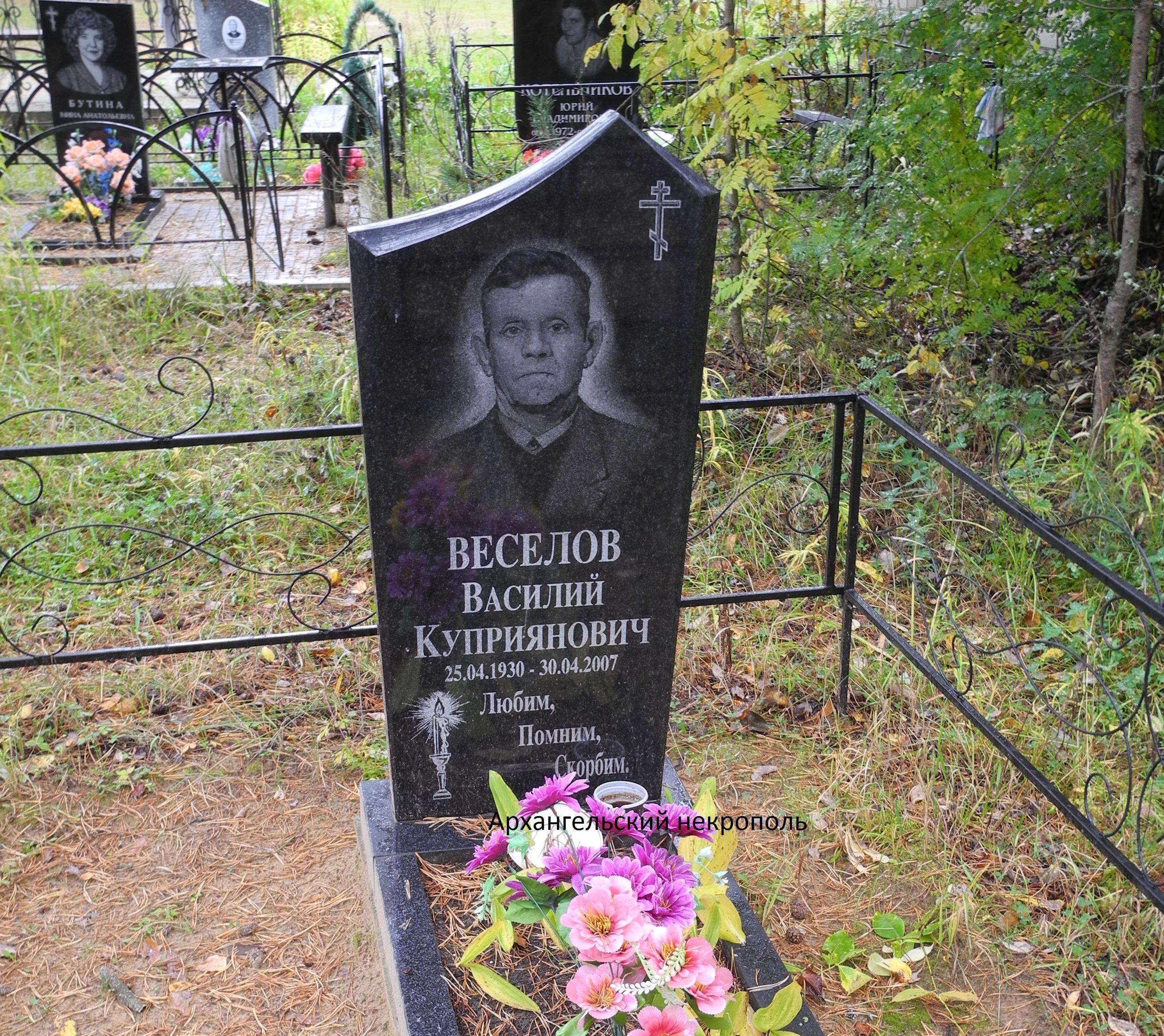работа машинистом бульдозера в московской области москва